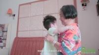 郑善尹宝宝一周岁