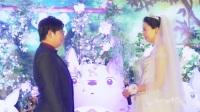 成都婚礼主持阿杰 2017.5.20 龙猫主题婚礼