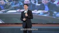 FC 安利钱俊:把握成功三要素