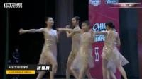 170522 HHI街舞锦标赛 天浩盛世练习生女团舞