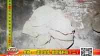 全椒:丧心病狂!中年男子强奸七旬老太!