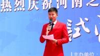 河南之恒科技有限公司试营开业