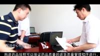 广济连锁药店认证片