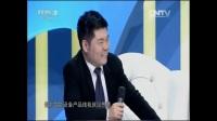 中国浙江盘石网盟田宁以大米行业为例为年轻创业者指点迷津