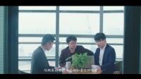 旭鹏集团宣传片