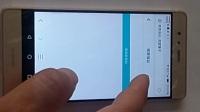 手机怎么上传实名认证(臧崇仁)