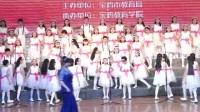 陇县西大街小学参加宝鸡市第三届中小学生合唱艺术节展演