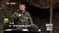 军情解码-中国航母不是纸老虎,将弹射起飞并搭载预警机军武次位面迷彩虎