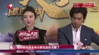 《东方卫视娱乐星天地》20170606 杨千嬅与闺蜜组团唱歌 叶祖新新角色不讨好