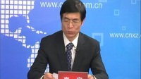 徐州市旅游局新闻发布会