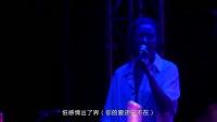 郑秀文裸音乐会 170527
