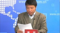 """""""徐州市服务外包发展情况""""新闻发布会"""