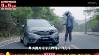 20176月7日最新更新【暴走汽车】扮猪吃老虎新成员,本田民用小钢炮测评_高清