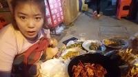 西安女娃吃武汉夜市