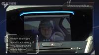 本田自动驾驶技术
