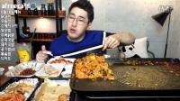 【韩国吃播】MBro(M大哥)吃春川铁板鸡2016_10_21