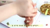 【韩国料理】教你用冰箱里剩下的菜做料理2016