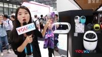 琥珀·虚颜一款来自3D全息投影的智能机器人