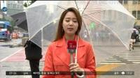 韩国漂亮天气女主播 170607 홍지화 기상캐스터