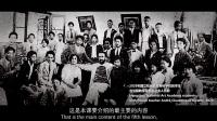 中国现代艺术史—那特艺术学院网络在线视频教育课程学习平台