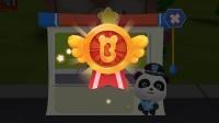 小熊猫警察-有趣的小熊猫学习安全技巧与警察-教育儿童游戏