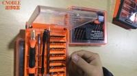 诺博家居专营店 螺丝刀组维修拆机套装多功能家用维修工具苹果三星华为小米拆机螺丝刀