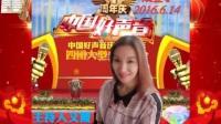 中国好声音视频