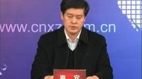 深化出租汽车行业改革 徐州两个文件新闻发布会