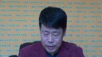 中国职业规划第一人薛立新教授知道考试如何做好自主招生面试1(3)