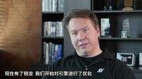 AMD Ryzen运行奇点灰烬 CPU性能提升30%