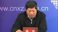 徐州市2017年度城建重点工程计划编制情况新闻发布会