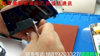 vivox9plus拆机更换手机外屏教程