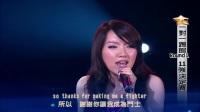 美女选手翻唱NBA主题曲《fighter》, 获得全场唯一
