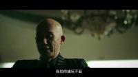 《黑白迷宫》先导预告 任达华陈小春一言不合就开打