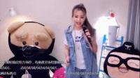 20170608美女主播A米翻唱《小宝贝》