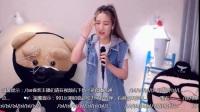 20170608美女主播A米翻唱《一往情深》
