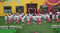 洋洋庆典东方红幼儿园2017庆六一文艺汇演   中班椅子舞  知识汇报   14