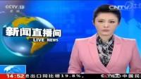 缅甸: 失联军机最新消息