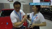 2017重庆车展 上市不久 价格高台跳水之凯迪拉克 ATSL