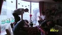 tfboys观察日记18奇艺网-TFBOYS偶像手记之小凯宠团员 三小只高能私生活_标清