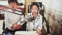 2017年5月31日田伟未和大姐一起直播录像