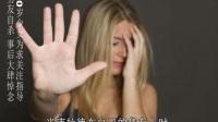 """美20岁少女为求关注指导男友自杀 事后网上大肆悼念筹善款 把自己18岁的男友当做其""""游戏中的一枚棋子"""""""