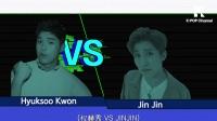 [IDOL ARCADE VS] ASTRO VS Kwon Hyuksoo