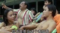 【喜剧 动作 运动】波牛 1983【国语版】【元彪+李赛凤+狄威+高雄】