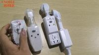 诺博家居专营店空调热水器漏电保护插头插座10A16A 开关电源防漏电保护器带电线