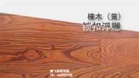 (377)黑白简洁产品图片宣传展示