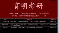 2018年北京大学翻译硕士英语考研参考书、考研真题