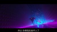 【口袋电影】《神偷奶爸3》小剧透格鲁找回兄弟