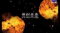 云南大众团购热场片
