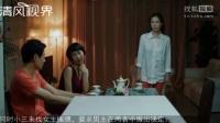 韩国乐虎app官网《妻子的情人》床戏吻戏太精彩